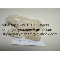 Buy cheap 99.7% Purity White Fine Crystal White Color Appearance 4CDC 4cdc Good stimulant Pharmaceutical Intermediates from wholesalers