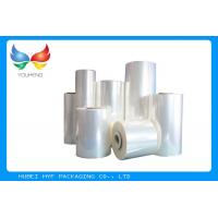 Buy cheap Beverage Bottle PETG Shrink Sleeve Film 78% Shrinkage Recyclable , 30-80mic Thickness from wholesalers
