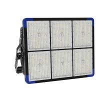Buy cheap 1000W Gas Station High Power LED Flood Light  Perfect For Gas Station Using from wholesalers