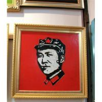 Buy cheap Chinese lacquer art painting ,Mao Zedong product