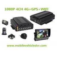 Buy cheap 1080P 4CH Vehicle HDD mobile DVR 4g WIFI GPS with G-sensor smart driving monitor product