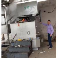 Buy cheap China fire print medical waste incinerator do not let the incinerator from wholesalers