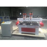Buy cheap Water cooling spindles 4 axis cnc router machine for wood / aluminum / stone / plywood from wholesalers