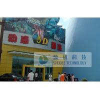 Buy cheap Motion 5D Movie Theater With Snow Effect / Rain Effect And Silence Air Compressor product