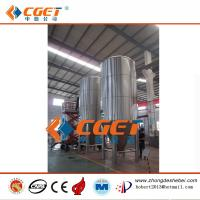 Buy cheap Supper quality Micro and Medium Brewery from wholesalers