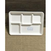 Buy cheap Disposable 5 compartmernt bagasse tray biodegradable sugarcane plate from wholesalers
