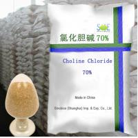 Buy cheap Yellow Brownish Feed Grade Vitamins Choline Chloride Powder With Corn Cob Carrier STE-CC70CP from wholesalers