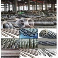 Buy cheap steel wire rope from wholesalers