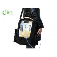 Buy cheap Multi - Flow Mobile  3 Liter Oxygen Concentrator 99.9% Pure Oxygen Output from wholesalers