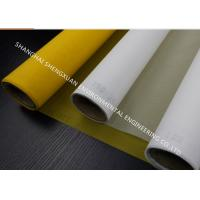 Buy cheap 53T-55 Micron Polyester Screen Printing Mesh Fabric from wholesalers