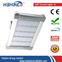 Buy cheap Warm White / Pure White LED Tunnel Flood Lights 200W 300W, Indoor Canopy Lighting Fixtures from wholesalers