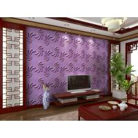 Buy cheap Modern Outside Wall Decor 3D Wall Board from wholesalers