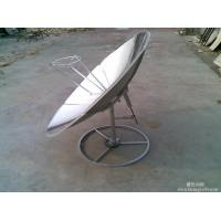 Buy cheap Dia 1.5m Portable Solar Cooker With Factory Price/Parabolic Solar Cooker from wholesalers