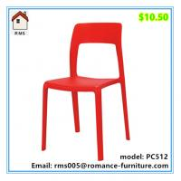 Buy cheap plastic dining chair plastic chair manufacturer kindergarten furniture plastic chair PC512 from wholesalers