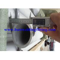 Buy cheap TP321H Austenitic seamless stainless steel tubing Heat Exchanger from wholesalers