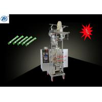Buy cheap Powder Stick Pack Packaging Machine , Fruit Powder Pouch Making Machine from wholesalers