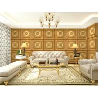 Buy cheap Custom Leather 3D Texture Wall Panel Interior Decoration Wall Cladding Light weight and Durable product