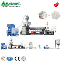 Buy cheap Side Feeder Plastic Waste Recycling Machine High Efficiency With 1 Years Warranty from wholesalers