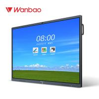Buy cheap 75 86 100 Interactive Display Panel All In One Conference Remote Meeting Use from wholesalers