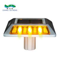 Buy cheap Solar Powered LED Road Stud Solar Amber Lights Driveway Pathway Stair Dock Safery Warning from wholesalers