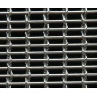 Buy cheap Rods / Cable Architectural Metal Mesh Screens , Decorative Metal Mesh Sheets from wholesalers