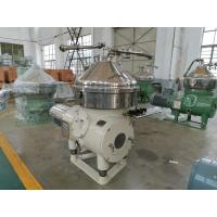 Buy cheap PLC Automatic Control Disc Oil Separator Fine Separating Affection product