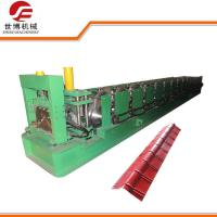 Buy cheap PPGI Steel Color Coated Roofing Sheet Roll Forming Machine With 15 Rows Rollers from wholesalers