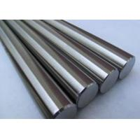 Buy cheap 2205 S32205 Stainless Steel Bar Round / Square / Hexagon Shape Stress Corrosion Resistant from wholesalers