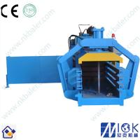 Buy cheap high efficiency hydraulic baling paper baler horizontal press from wholesalers