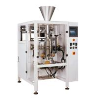 Buy cheap automatic candy double twist packing machine from wholesalers