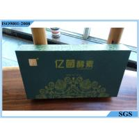 Buy cheap Printed Medicine Magnetic Closure Gift Box Cardboard  Material Green Color from wholesalers