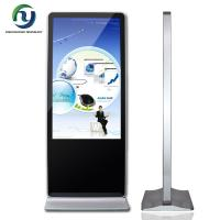 Buy cheap floor stand kiosk full hd  lcd panel , Floor Standing LCD Advertising Player from wholesalers