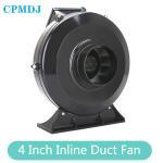 Buy cheap 4 Inch Inline Ducted Fan Customized Industrial Centrifugal Elevator Exhaust Fan Inline Fan Flexible Exhaust Fan Blower from wholesalers