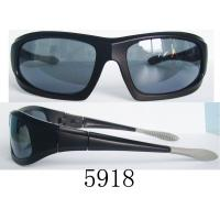 Hot Sale Specialized Custom Sport Sunglasses,good quality and resonable price