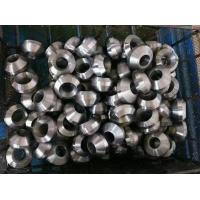 Buy cheap MSS SP95  Forged Pipe Fittings Square Head Plug With Stainless Steel Sheet from wholesalers
