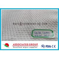 Buy cheap Spunlace Biodegradable Non Woven Fabric Lint Free Cross Lapping from wholesalers