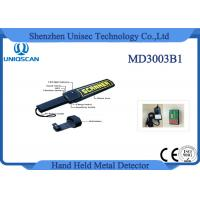 Buy cheap Security Equipment Hand Held Metal Detector High Sensitivity for Stable Pin from wholesalers