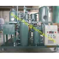 Buy cheap Cooking Oil Purifier with press filtration device, Fried Cooking Oil Filter Machine,Palm Oil Decolorization from wholesalers