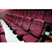 Buy cheap Fashionable 3D 4D 5D theatre seats furniture with Leg tickle / Push Back / Water spray to face from wholesalers