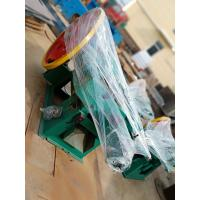 Buy cheap Turnkey project offered common wire nail making machine for 1-6 inch wire nails from wholesalers