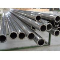 Buy cheap NPS 2 ERW steel pipe from wholesalers