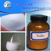 Buy cheap Industrial grade Sodium Bromide CAS# 7647-15-6 NaBr White Crystal from wholesalers