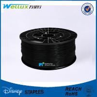 Buy cheap 1.75MM 3D Printer Filament PLA / ABS / Wood Plastic 3D Printer Materials from wholesalers