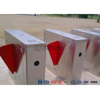Galvanized Steel Flap Barrier Gate , Intelligent Flap Bi - Directional Turnstile Mechanism