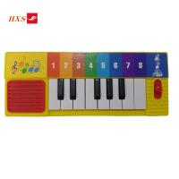Buy cheap Promotional Handmade Custom Piano Musical Instrument Child Early Educational Learning Piano Music Sound Board Book from wholesalers