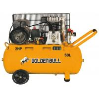 Buy cheap New Frequency Variable Drive Speed Air Compressor from wholesalers