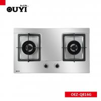 Buy cheap OUYI 2 Copper Burner High Quality 201# Stainless Steel Gas Stove from wholesalers
