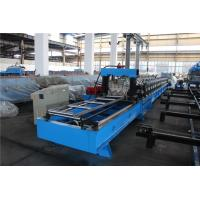 Buy cheap High Speed Highway Guardrail Forming Machine , Metal Sheet Forming MachineTracking Cutting from wholesalers
