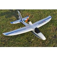 Buy cheap 2.4Ghz 4 Channel RC EPO Brushless RTF Fly Steadily Radio Controlled Airplanes from wholesalers