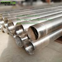 Buy cheap Deep water well use of API/ISO stainless steel casing &tubing pipe from wholesalers